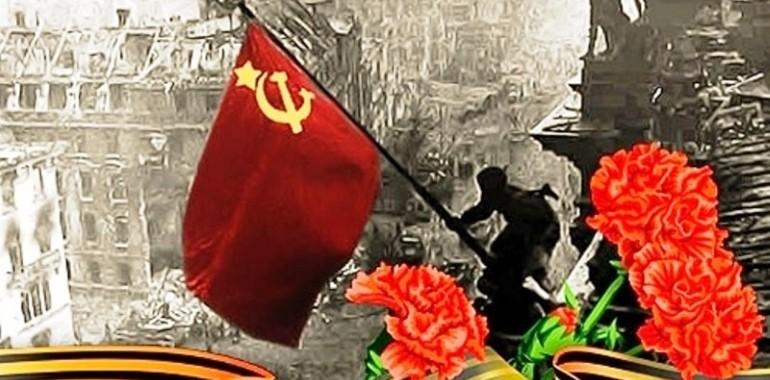 Потвори День Победы