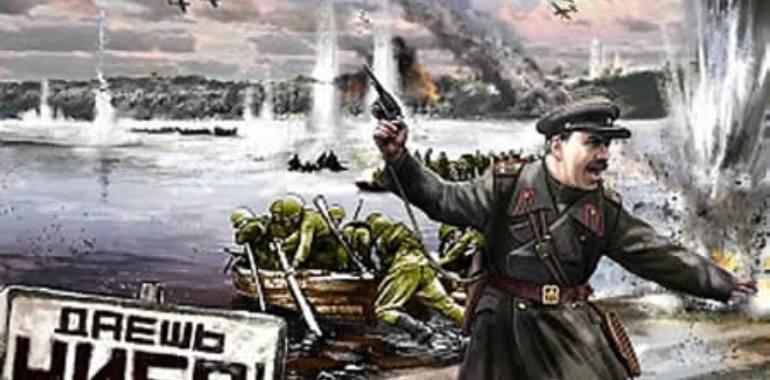 Спасение Киева