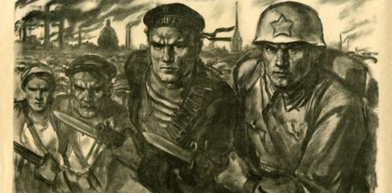 Прорваться в Ленинград