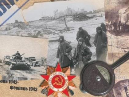 Кровь Сталинграда