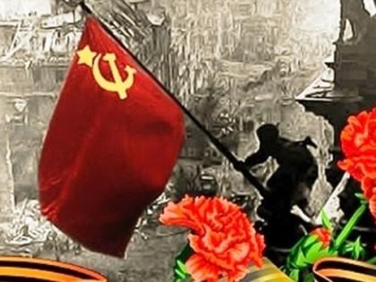 Потвори День Победы!