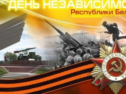 Свободу Белорусской и Украинской республикам!