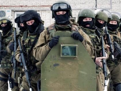 Охота на террористов